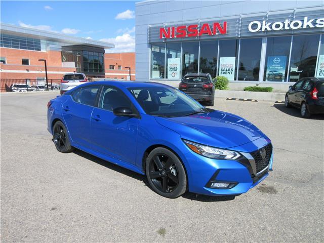 2021 Nissan Sentra SR (Stk: 11104) in Okotoks - Image 1 of 26