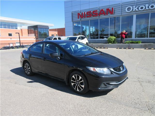 2014 Honda Civic EX (Stk: 11818) in Okotoks - Image 1 of 22