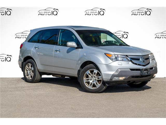 2009 Acura MDX Base (Stk: 27717UX) in Barrie - Image 1 of 8