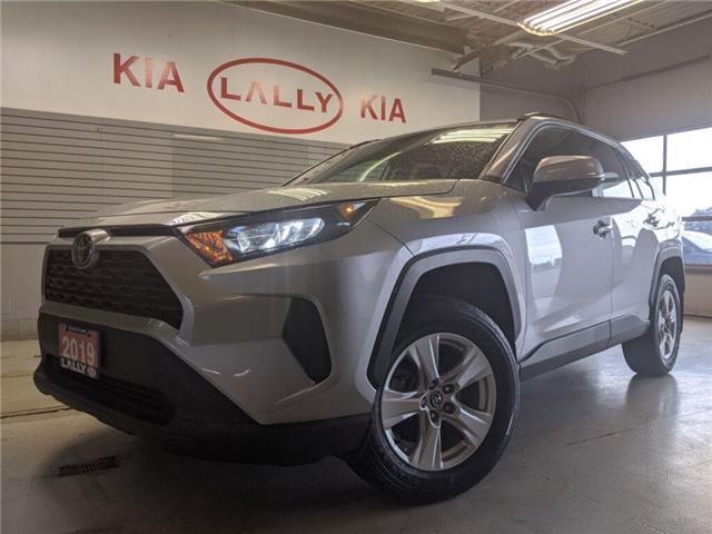 2019 Toyota RAV4 LE (Stk: K3947) in Chatham - Image 1 of 22