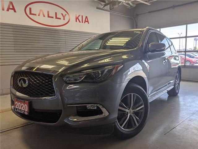 2020 Infiniti QX60 ESSENTIAL (Stk: K3971) in Chatham - Image 1 of 24