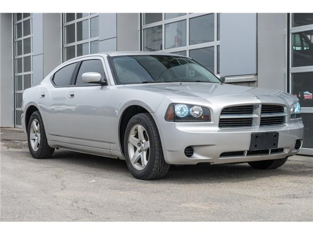 2010 Dodge Charger Base (Stk: 43132BU) in Innisfil - Image 1 of 24
