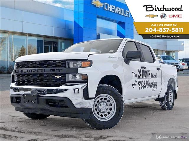 2020 Chevrolet Silverado 1500 Work Truck (Stk: G20070) in Winnipeg - Image 1 of 27