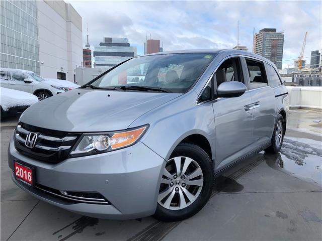 2016 Honda Odyssey EX-L (Stk: Y20127A) in Toronto - Image 1 of 35
