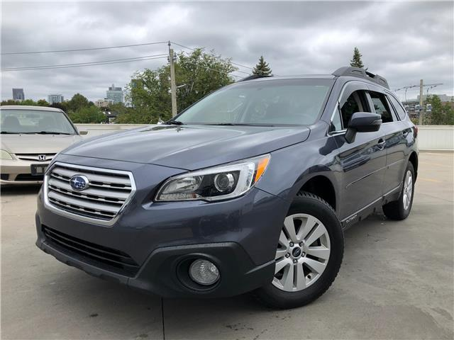 2017 Subaru Outback 3.6R Touring (Stk: HP3508) in Toronto - Image 1 of 29