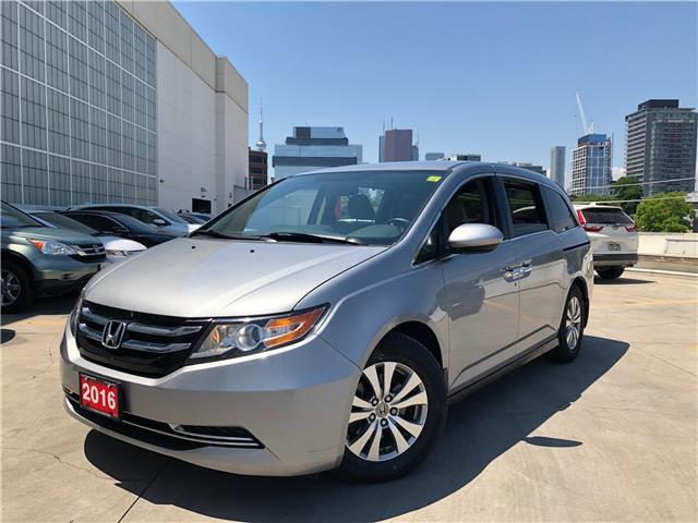 2016 Honda Odyssey EX (Stk: HP3826) in Toronto - Image 1 of 32