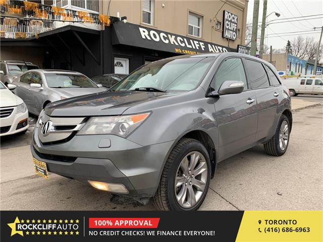 2009 Acura MDX  (Stk: 002211) in Scarborough - Image 1 of 24