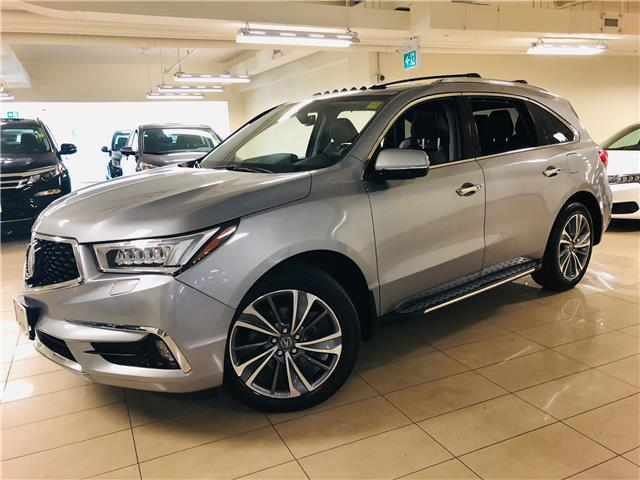 2017 Acura MDX Elite Package (Stk: D13298A) in Toronto - Image 1 of 35