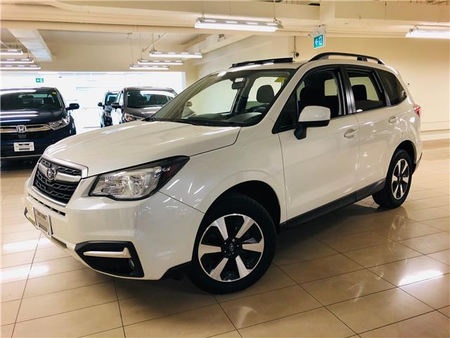 2017 Subaru Forester 2.5i Touring (Stk: AP3539) in Toronto - Image 1 of 31