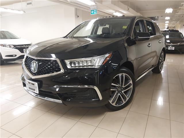 2017 Acura MDX Navigation Package (Stk: M13375A) in Toronto - Image 1 of 31