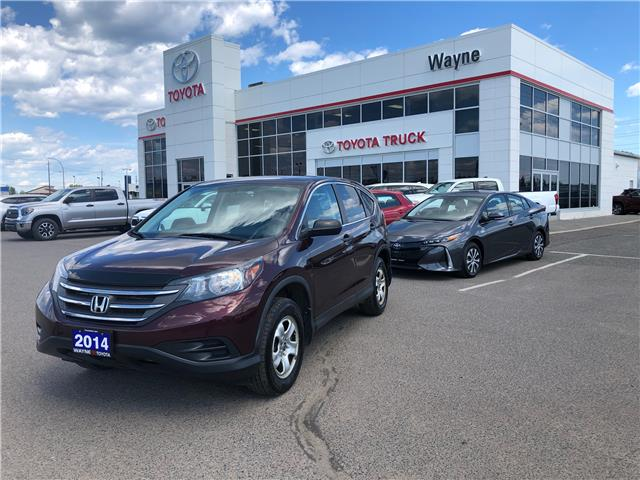 2014 Honda CR-V LX (Stk: 22255-1) in Thunder Bay - Image 1 of 24