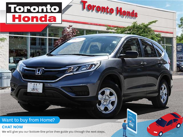 2016 Honda CR-V LX (Stk: H40231T) in Toronto - Image 1 of 27
