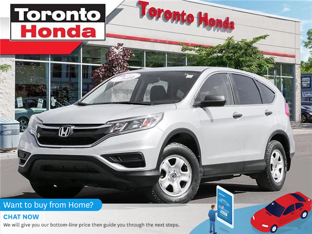 2016 Honda CR-V LX (Stk: H40174A) in Toronto - Image 1 of 27