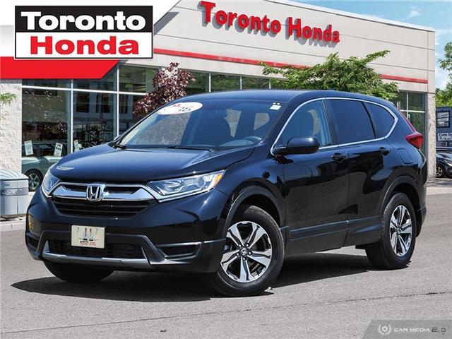 2017 Honda CR-V  (Stk: H40381P) in Toronto - Image 1 of 27