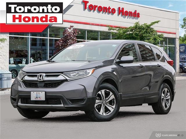 2018 Honda CR-V  (Stk: H40682T) in Toronto - Image 1 of 26