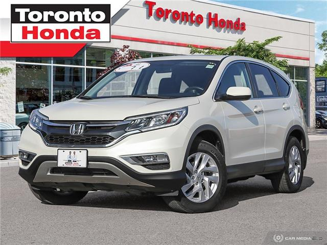 2016 Honda CR-V EX-L AWD (Stk: H40756T) in Toronto - Image 1 of 27
