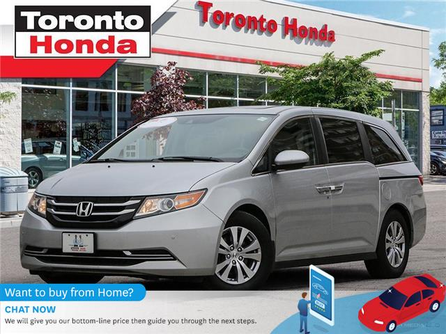 2015 Honda Odyssey EX-L (Stk: H40893T) in Toronto - Image 1 of 27