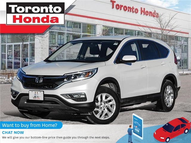 2016 Honda CR-V SE (Stk: H41051T) in Toronto - Image 1 of 28