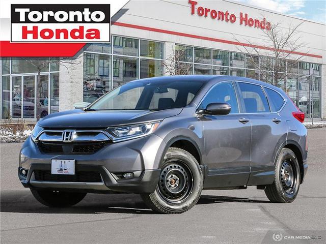 2017 Honda CR-V EX-L (Stk: H41079T) in Toronto - Image 1 of 27
