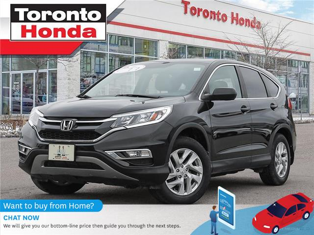 2016 Honda CR-V EX-L (Stk: H41038A) in Toronto - Image 1 of 30