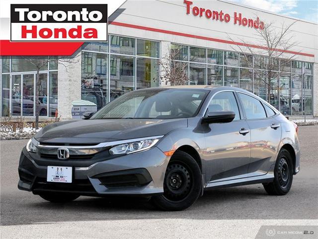 2018 Honda Civic Sedan LX (Stk: H41076T) in Toronto - Image 1 of 27