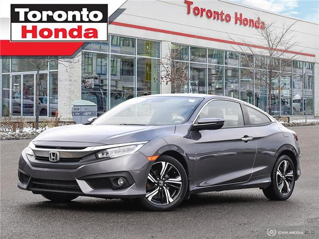 2017 Honda Civic Coupe TOURING (Stk: H41014A) in Toronto - Image 1 of 27