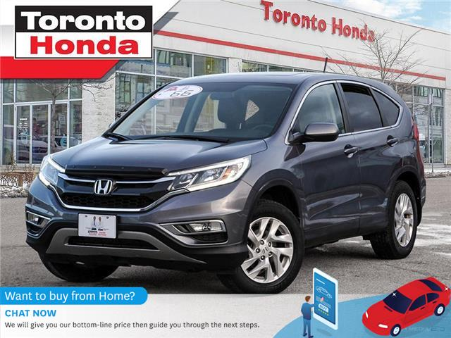 2016 Honda CR-V Leather (Stk: H41125P) in Toronto - Image 1 of 30