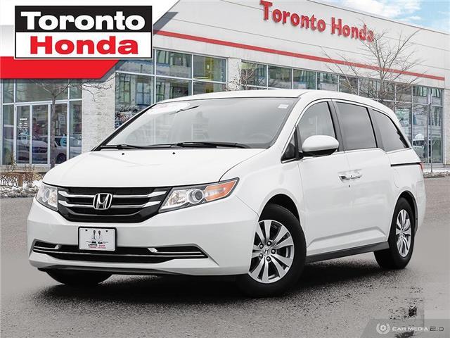 2017 Honda Odyssey EX (Stk: H41177P) in Toronto - Image 1 of 27