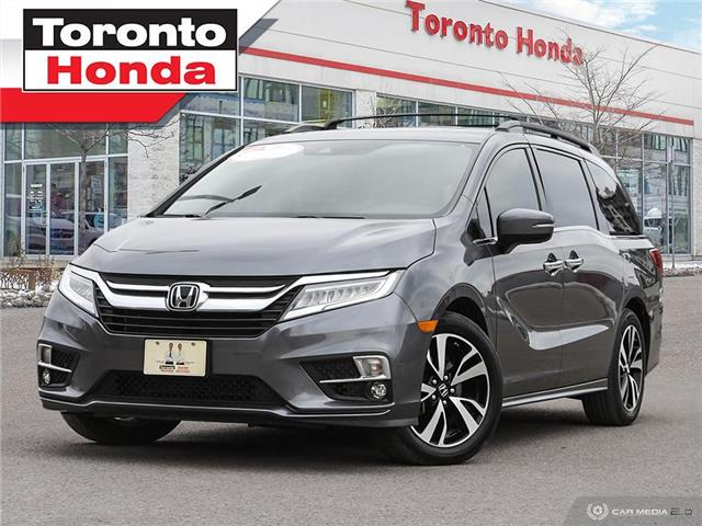 2018 Honda Odyssey Touring|GPS|No accident|Low KM|DVD|8 seats (Stk: H41182P) in Toronto - Image 1 of 27