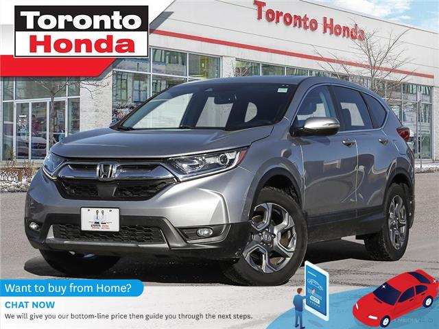 2017 Honda CR-V  (Stk: H41191T) in Toronto - Image 1 of 27