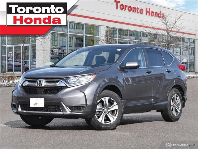 2019 Honda CR-V  (Stk: H41214T) in Toronto - Image 1 of 27