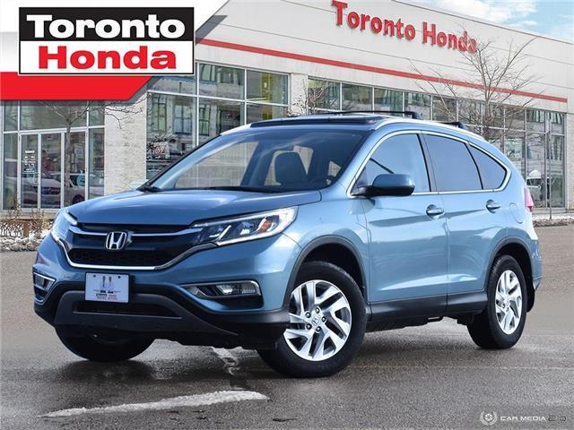 2016 Honda CR-V  (Stk: H41210T) in Toronto - Image 1 of 27