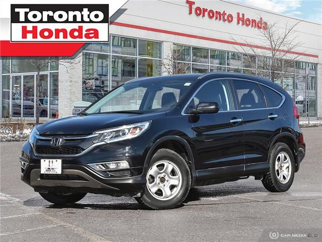 2016 Honda CR-V Touring (Stk: H41224T) in Toronto - Image 1 of 29