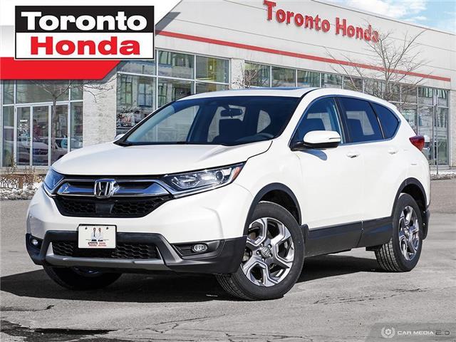 2017 Honda CR-V  (Stk: H41230T) in Toronto - Image 1 of 27