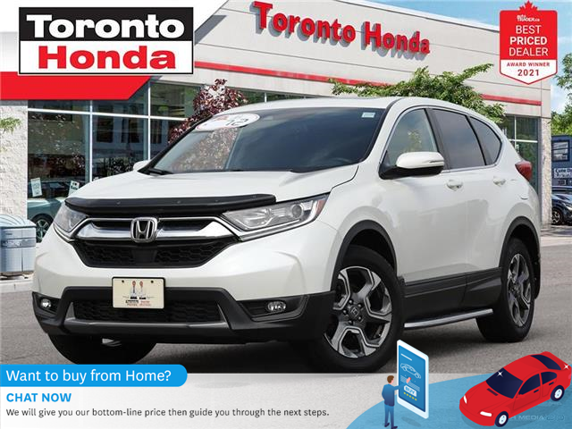 2017 Honda CR-V EX-L (Stk: H41626T) in Toronto - Image 1 of 30