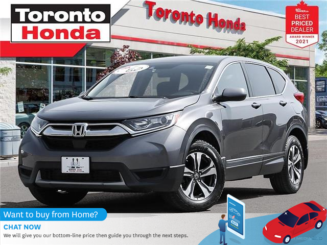 2017 Honda CR-V LX (Stk: H41527A) in Toronto - Image 1 of 30