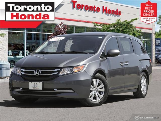 2016 Honda Odyssey EX-L (Stk: H41534P) in Toronto - Image 1 of 30