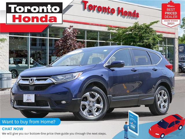 2017 Honda CR-V EX (Stk: H41706T) in Toronto - Image 1 of 30