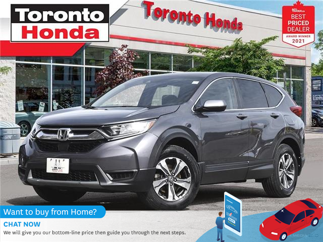 2017 Honda CR-V LX (Stk: H42029T) in Toronto - Image 1 of 30
