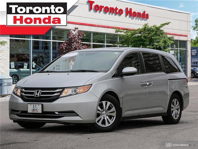 2015 Honda Odyssey EX-L $500 Pre-Paid VISA-Black Friday Special (Stk: H40893T) in Toronto - Image 1 of 27