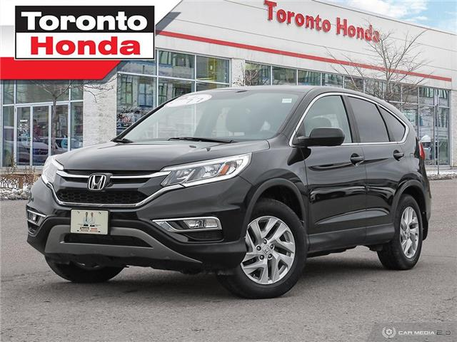 2016 Honda CR-V EX-L (Stk: H41038A) in Toronto - Image 1 of 27