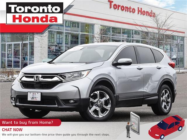 2017 Honda CR-V EX-L|NO ACCIDENT|LOW KM|LEATHER (Stk: H41039A) in Toronto - Image 1 of 28