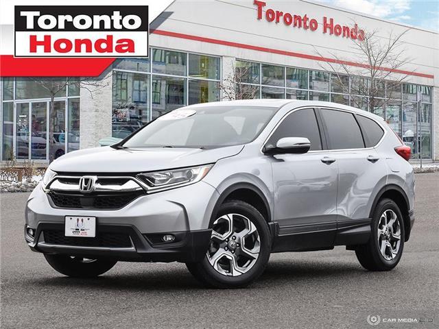2017 Honda CR-V EX-L (Stk: H41039A) in Toronto - Image 1 of 31