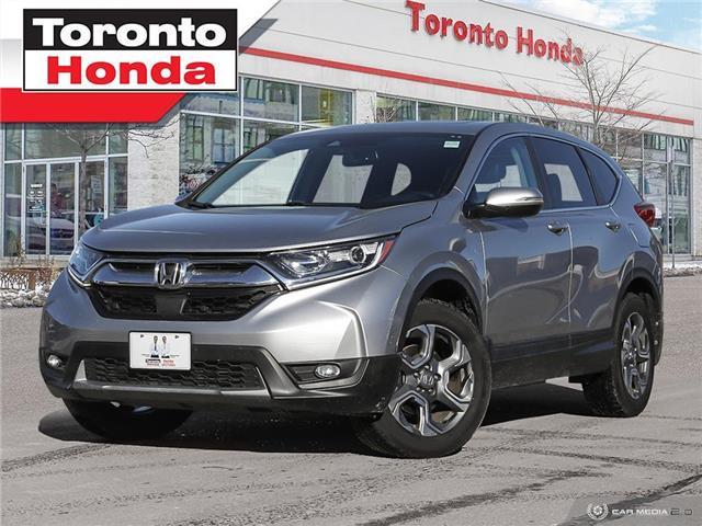2017 Honda CR-V  (Stk: H41191T) in Toronto - Image 1 of 27