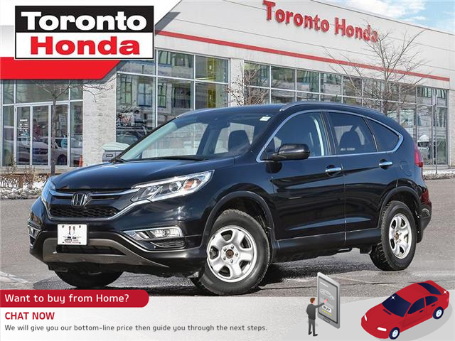 2016 Honda CR-V  (Stk: H41224T) in Toronto - Image 1 of 26