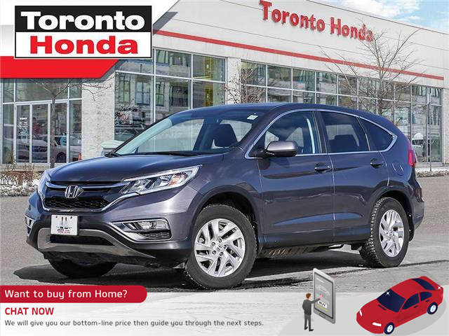 2016 Honda CR-V  (Stk: H41223T) in Toronto - Image 1 of 27
