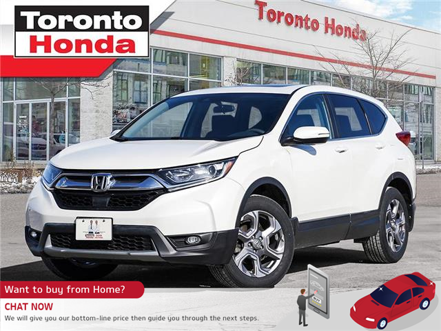 2017 Honda CR-V EX (Stk: H41230T) in Toronto - Image 1 of 30