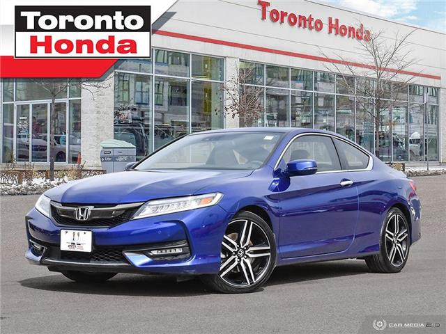 2017 Honda Accord Coupe Touring (Stk: H41310P) in Toronto - Image 1 of 30