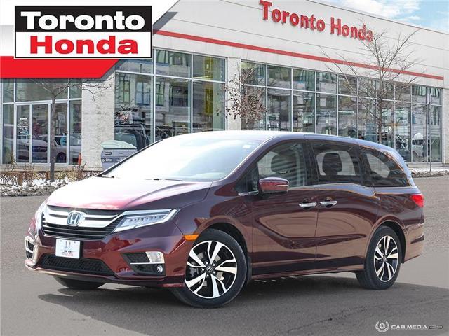 2020 Honda Odyssey Touring |7 YEARS 160,000KM HONDA CERTIFIED WARRANT (Stk: H41267T) in Toronto - Image 1 of 30