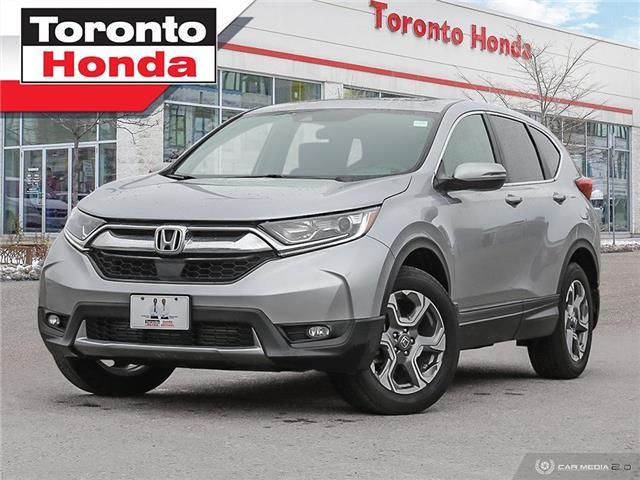 2017 Honda CR-V EX (Stk: H41233T) in Toronto - Image 1 of 30